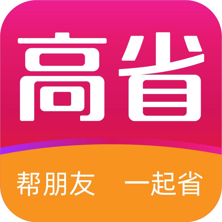 優惠券app怎么獲得返利?